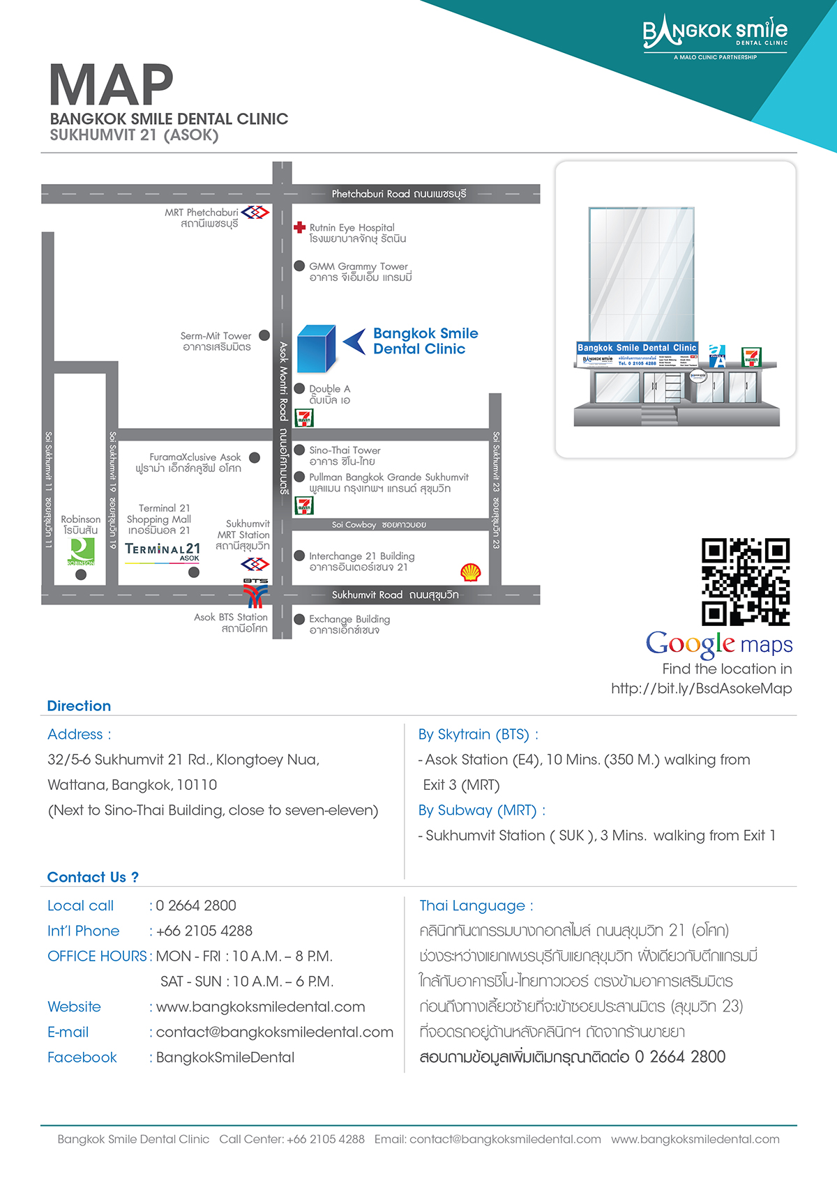 http://thaicosmeticdental.com/images/pj-map2.png